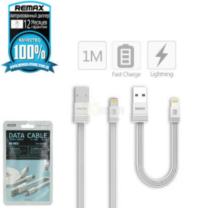 Remax Tengy RC062i Cable for Iphones 2Cables