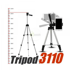Mobile Tripod Stand 3110 40 Inch long Aluminum