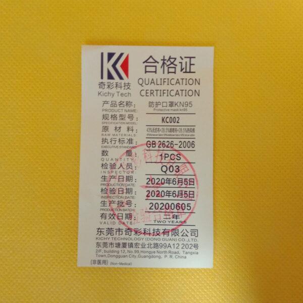 KN95 Certificate